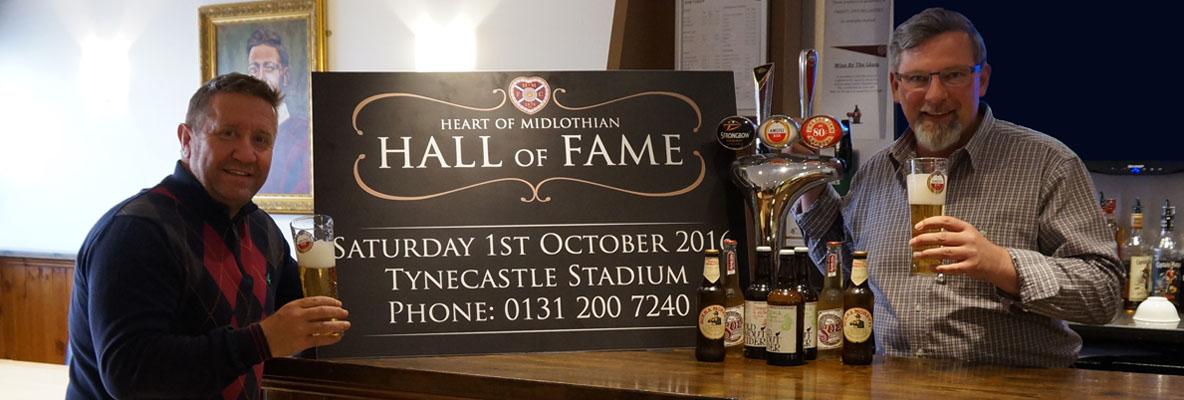Heineken's Hall of Fame ticket offer